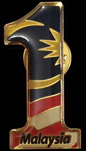 1 malaysia collar pin front